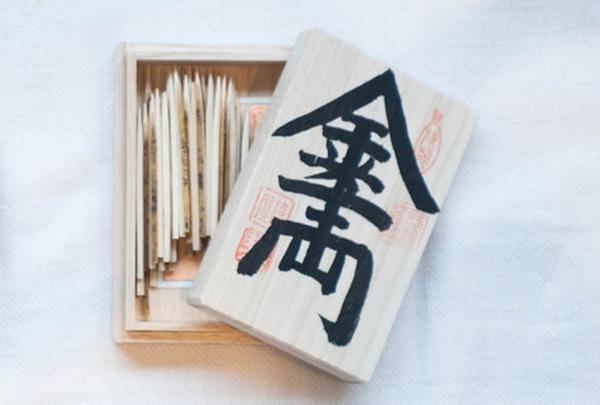 日本橋さるや:ようじ専門店の写真・動画_image_38537