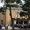 京都市美術館の写真_103128