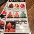 KAKIGORI CAFE&BAR yeloの写真_140147