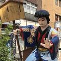 浅草の写真_154562