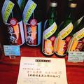 舞姫酒造の写真_157506