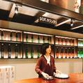薫長酒蔵資料館の写真_165129