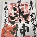 鎮守氷川神社の写真_166249
