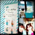 生クリーム専門店 ミルク 新宿ルミネ店の写真_172957
