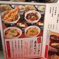いろり庵 東京駅店の写真_183159