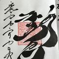 上野東照宮の写真_185462
