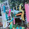 川越熊野神社の写真_205120