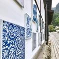 伊万里大川内山の写真_246281
