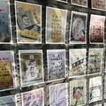 金沢市老舗記念館の写真_280801
