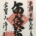 浄智寺の写真_309655