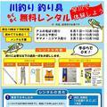 小田原漁港の写真_363924