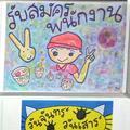 タイ トライ法律会計事務所の写真_410897
