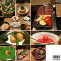 強羅花壇の写真_86660