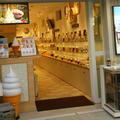 杉養蜂園 東京都 麻布十番店の写真_113719