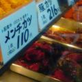 (有)葉山旭屋牛肉店の写真_116407