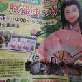 石神井公園の写真_125868