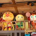 【移転】横浜アンパンマンこどもミュージアム&モールの写真_13632