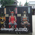 上田城跡公園の写真_155381