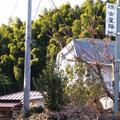 カフェ饗茶庵の写真_176401