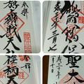 鎌倉の写真_183197