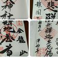 鎌倉の写真_183198
