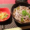 箱根強羅 別邸今宵の写真_266388