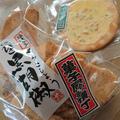 菓子屋横丁の写真_282026