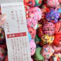 圓満寺の写真_301518