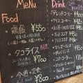 Book Cafe ホンバコの写真_35691