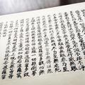 正覚寺の写真_35709