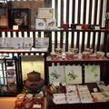 松花堂庭園・美術館の写真_3597
