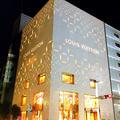 Louis Vuitton Matsuya Ginzaの写真_36131