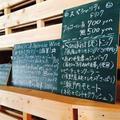四国食べる商店の写真_36699
