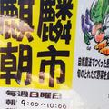 麒麟Cafeの写真_36871