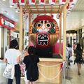高崎駅 (Takasaki Sta.)の写真_37038