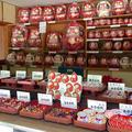 少林山達磨寺の写真_37137