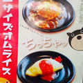BABY FACE PLANETS 茶屋ガーデンの写真_38309