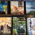 長崎二郎書店の写真_39268