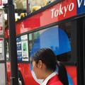 スカイバス 三菱ビル前バス停の写真_39344