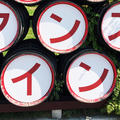 マンズワイン勝沼工場の写真_46079