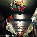 べっぷ駅市場の写真_46272