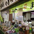 べっぷ駅市場の写真_47021