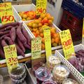 べっぷ駅市場の写真_47022