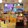 長崎書店の写真_55827