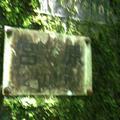 旧国鉄宮原線遊歩道の写真_61908