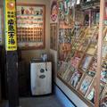 小林新聞舗本店の写真_61990