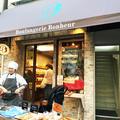 ブーランジェリー ボヌール (Boulangerie Bonheur) 三軒茶屋店の写真_62694