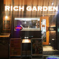 RICH GARDEN 梅田中崎町店の写真_67247