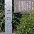 東海道伝馬館の写真_72292