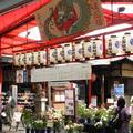万松寺の写真_119187